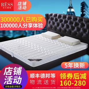 棕垫椰棕儿童棕榈偏硬席梦思乳胶床垫1. 米1.2折叠经济型