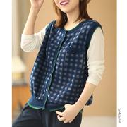 晓说 独特设计韩版休闲假两件T恤马夹格纹针织衫女秋季特制面料