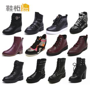达芙妮旗下SHOEBOX 鞋柜冬款欧美简约女靴圆头中跟坡跟女短靴
