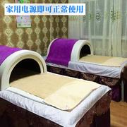 纳米汗蒸房箱家用电气石远红外干蒸机桑拿美容院托玛琳太空舱床毯