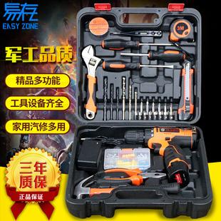 易存德国家用工具箱电工木工工具箱多功能五金维修组合套装带电钻