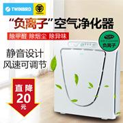 日本双鸟负离子空气净化器家用卧室小型氧吧活性炭除甲醛除烟尘机