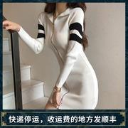 2018秋装半高领拉链包臀裙子长袖拼色收腰针织连衣裙女装
