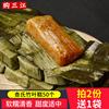 竹叶糕黄粑四川宜宾特产传统手工糕点查氏小黄耙糕黄巴50个1800g