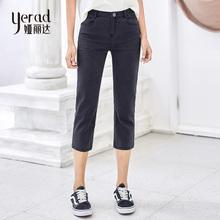 娅丽达女裤2019夏季黑色牛仔裤女弹力显瘦大码七分裤子薄