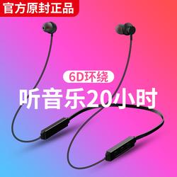 m-face無線運動藍牙耳機跑步雙耳入耳塞頭戴重低音高音質降噪耳麥帶頸挂脖式男女適用于vivo蘋果華爲oppo小米