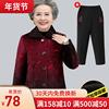 老人冬天厚外套女保暖 老年人冬装60-70岁奶奶棉衣中老年妈妈衣服