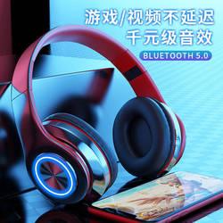 头戴式无线蓝牙耳机折叠运动游戏立体声可插卡手机通用通话耳麦