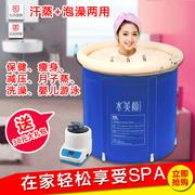 家用汗蒸箱桑拿房浴箱汉蒸袋蒸汽泡澡桶全身排毒家庭式熏蒸机两用