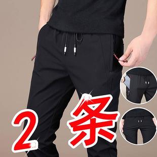 夏季薄款裤子男潮流速干裤运动裤直筒宽松冰丝男士裤