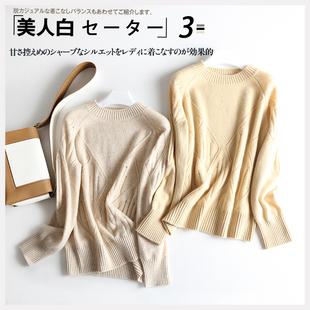 半斤绒 面包式凸纹紧纺 定位手工抽纱镂空圆领纯山羊绒衫套头实用