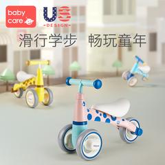babycare宝宝平衡车无脚踏 婴儿滑行学步车1-3岁儿童滑步车溜溜车