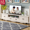 欧式电视柜茶几组合现代简约小户型客厅实木地柜田园风格电视机柜