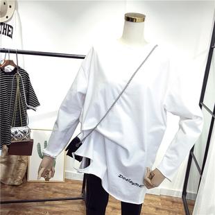 韩国简约洋气破洞下摆刺绣字母宽松大码白色纯色长袖打底衫T恤女