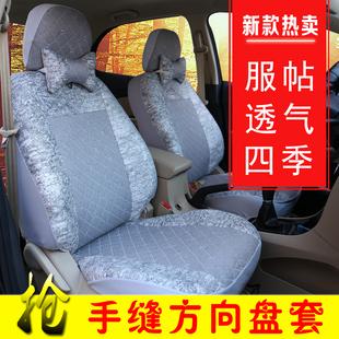 汽车座套布艺全包四季通用大众polo车座套朗逸卡罗拉亚麻坐垫套