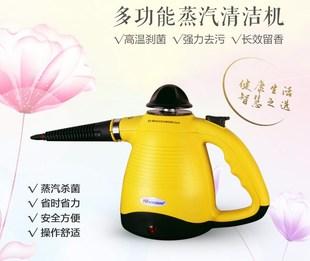家用厨房高温手持蒸汽清洁机油烟机清洗喷雾高压杀菌消毒机熏蒸机
