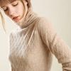 年底堆领毛衣女慵懒风宽松套头底羊毛仅剩288件