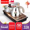 新功K30 全自动电磁茶炉 自动上水三合一泡茶炉电磁炉茶具烧水壶