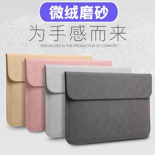 华为matebook E X 电脑包D荣耀MagicBook14笔记本15保护套12寸内胆包男 皮套13女 手提11公文包