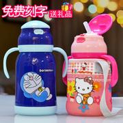 儿童不锈钢保温杯学饮杯防漏带手柄水壶幼儿男女宝宝吸管喝水杯子