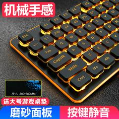 狼途牧马人键盘有线游戏静音机械手感薄款电竞usb台式电脑笔记本外接键盘巧克力背光吃鸡悬浮键盘