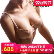 法国奢牌Aubade 夏季薄纱亲肤超薄半杯文胸 轻纱裸肤系列 FM14