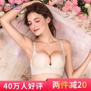 调整型薄款一片式无痕无钢圈文胸性感聚拢小胸罩收副乳上托内衣女