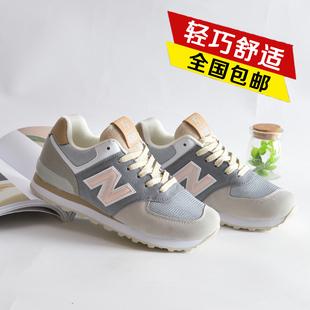 新百伦酷跑步运动鞋女夏季透气n字阿甘鞋女情侣574女鞋子