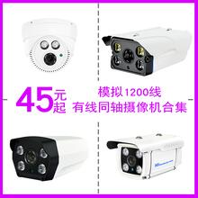 监控摄像头高清1200线阵列红外夜视安防摄像机室外防水探头监控器