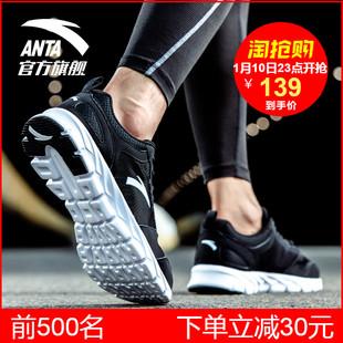 安踏旗舰男鞋运动鞋2018秋冬季皮面跑步鞋鞋男士鞋子