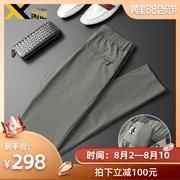 裤男夏季薄款直简运动绿色松紧弹力防水耐脏免烫高档面料裤子