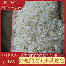 重庆高山冷水农家自种长粒大米稻谷煮饭好吃粳米软糯9斤
