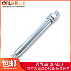 重型铁膨胀螺栓重型拉爆螺栓膨胀螺丝拉爆M6M8M10M12M14-M20