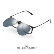海伦凯勒墨镜夹片 男女同款偏光太阳镜夹片 开车驾驶眼镜夹片805