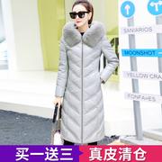 冬季真皮羽绒服女中长款过膝2018海宁显瘦绵羊皮外套