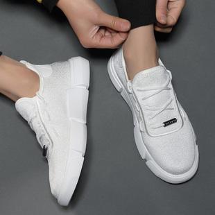 2019春季小白鞋男大码男鞋45板鞋46特大号47男士运动鞋48