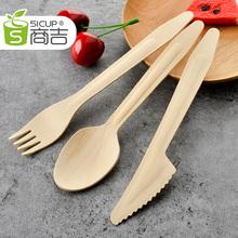 商吉 木质餐具叉一次性勺子木勺汤勺西餐甜品长柄勺叉子100只