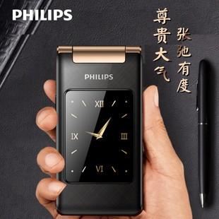 Philips 飞利浦 E212A翻盖老人手机超长待机大字大声大屏老年手机双屏商务手机男女备用学生按键老人机