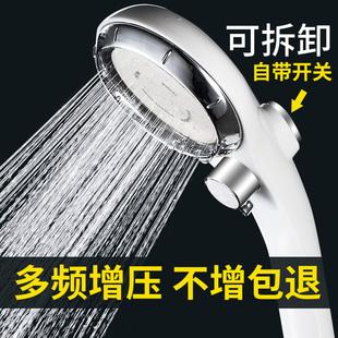 淋浴花洒淋雨增压大喷头家用浴室洗澡加压单头手持沐浴莲蓬头套装