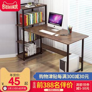 电脑桌台式家用桌子简约宜家经济型卧室简易书桌学生写字桌多功能