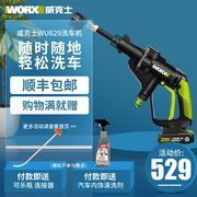 威克士worx洗车机WU629家用高压便携式刷车锂电水泵水无线清洗