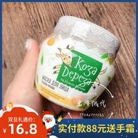 俄罗斯fito山羊奶橄榄油鸡蛋黄面膜植物胶原蛋白营养滋润175ml