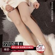 光腿显瘦保暖神器秋冬季加绒加厚假透肉色打底裤袜女连裤袜子丝袜
