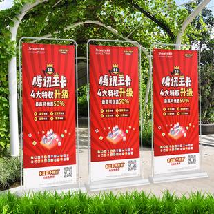 门型x展架广告牌kt板展示架立式易拉宝海报设计落地式定制制作