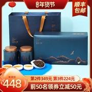 盛茗世家茶叶特级金骏眉正宗红茶礼盒装200g过年年货送礼佳品长辈