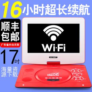 SAST 先科 02B dvd影碟机便携式家用移动vcd播放机高清evd全格式碟片机光盘播放器儿童cd迷你小电视机视频器