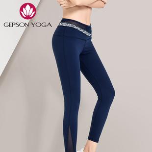 杰朴森瑜伽服女紧身弹力瑜伽裤春夏速干跑步专业健身显瘦运动长裤
