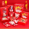 新年牛轧糖雪花酥包装盒饼干糖果曲奇盒子烘焙装牛扎糖袋春节礼盒