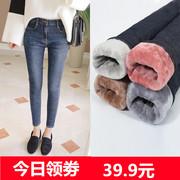 加绒加厚牛仔裤女秋冬季2018高腰外穿九分裤显瘦小脚长裤