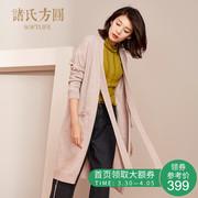 诸氏方圆春装羊毛针织开衫女中长款长袖加厚外搭优雅飘带毛衣外套